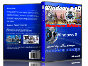 Windows 8 Professional activated [with aero] by Bukmop (2013) �������