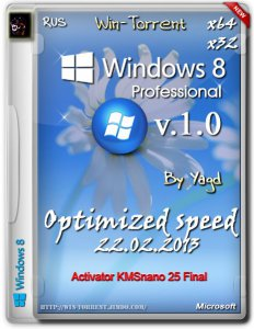 Windows 8 x86/x64 optimized speed by Yagd v.1.0 (2013) Русский