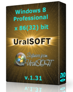 Windows 8 x86 Professional UralSOFT v.1.31 (2013) Русский