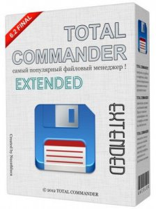 Total Commander 8.01 Extended 6.4 Full/Lite + Portable (2013) RePack от BurSoft