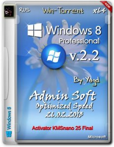 Windows 8 Professional Admin Soft by Yagd Optimized Speed v.2.2 (х64) (26.02.2013) Русский