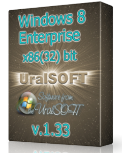 Windows 8 x86 Enterprise UralSOFT v.1.33 (2013) Русский