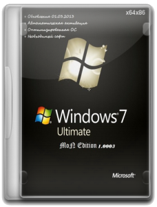 Windows 7 SP1 Ultimate x64 MoN Edition 1.0003 (2013) Русский