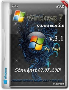Windows 7 Ultimate x86 Standart by Yagd 07.03.2013 (Русский)