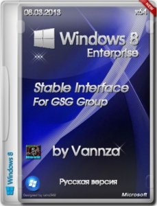 Windows 8 Enterprise Stable Interface by Vannza For GSG Group (6.2.9200) (x64) (2013) Русский