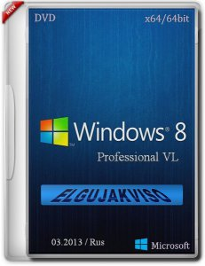 Windows 8 Professional x64 VL Elgujakviso Edition (03.2013) Русский