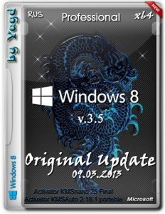 Windows 8 Professional (х64) Original Update by Yagd v.3.5 (2013) Русский