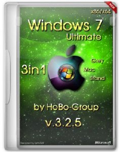 Windows 7 Ultimate 3in1 by HoBo-Group v.3.2.5 (32bit+64bit) (2013) Русский