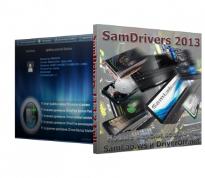 SamDrivers 13.3.2 - (DriverPack Solution 13.0.317 / Drivers Installer Assistant 3.12.12) (2013)