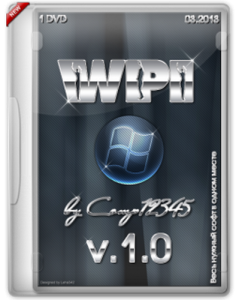 WPI DVD by Comp12345 (v.1.0) (x86+x64) (2013) Русский