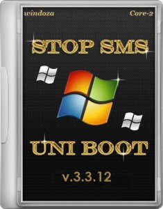 Stop SMS Uni Boot (v.3.3.12) (x86+x64) [2013] Русский + Английский