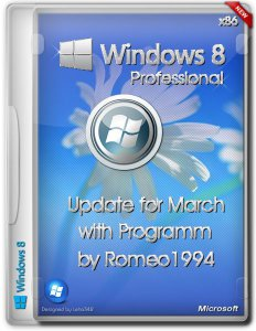 Windows 8 (x86) Professional Update for March with Program by Romeo1994 (2013) Русский