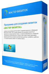 Мастер визиток v6.0 RePack by kaktusTV + Portable (2013) Русский