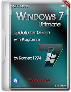 Windows 7 (x64) Ultimate Update for March with Program by Romeo1994 (2013) Русский