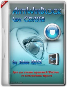 AntiWinBlock 2.0 LIVE CD/USB (2013) Русский