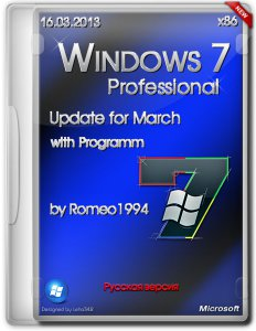 Windows 7 (x86) Professional Update for March with Program by Romeo1994 (2013) Русский