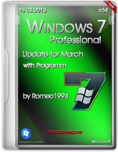 Windows 7 (x64) Professional Update for March with Program by Romeo1994 (2013) Русский