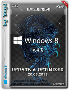 Windows 8 Enterprise x64 Optimized by Yagd 20.03.2013 ( Русский)