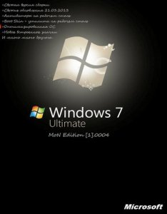 Windows 7 SP1 Ultimate x64 MoN Edition 1.0004 (2013) Русский