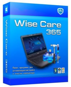 Wise Care 365 Pro 2.26 Build 182 Final (2013) + Portable by Invictus