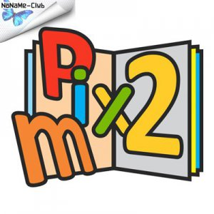 Pix2Mix Studio 1.5 (2013) Русский