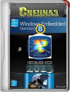 "Windows Embedded 8 Standard HDD/USB-HDD ""Спецназ 2013"" [32bit + 64bit] [2013] [Eng + Rus]"