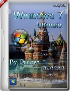 Windows 7 Ultimate SP1 by Pancyr(x86+x64) [21.03.2013] Русский