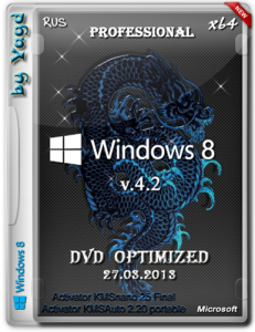 Windows 8 Professional x64 v.4.2 DVD Optimized by Yagd 27.03.2013 ( Русский )