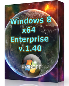 Windows 8 x64 Enterprise UralSOFT v.1.40 (2013) Русский