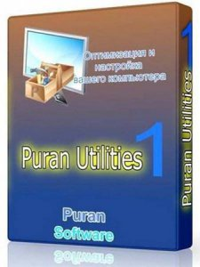 Puran Utilities 2.0 (2013) RuPack by WYLEK + Portable by Valx