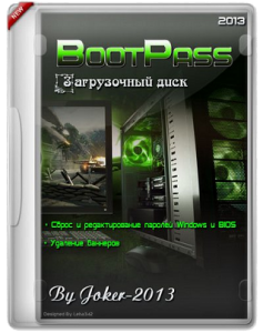 BootPass - 3.7 (2013) Русский