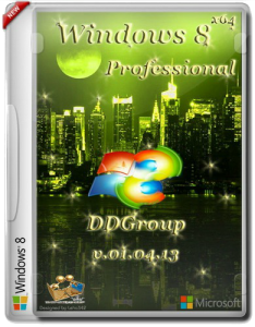 Windows 8 Pro vl x64 DDGroup [v.01.04.13] (2013) Русский