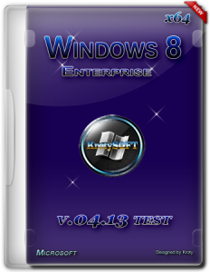 Windows 8 Enterprise x64 KrotySOFT v.04.13 test (2013) Русский