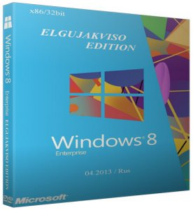 Windows 8 Enterprise x86 Elgujakviso Edition 04.2013 (2013) Русский