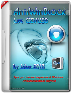 AntiWinBlock 2.2.1 LIVE CD/USB (2013) Русский