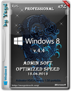 Windows 8 Professional x86(x32) Admin Soft by Yagd Optimized Speed v.4.4 (15.04.2013) Русский