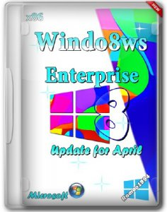 Windows 8 (x86) Enterprise Update for April  by Romeo1994 (2013) Русский