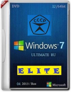 Microsoft Windows 7 Ultimate SP1 x86-x64 RU IV-XIII ELITE by Lopatkin (2013) �������