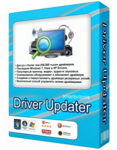 Smart Driver Updater 3.3 Datecode 19.04.2013 RePack by D!akov [�������/����������]