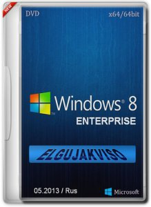 Windows 8 Enterprise x64 Elgujakviso Edition 05.2013 (2013) Русский