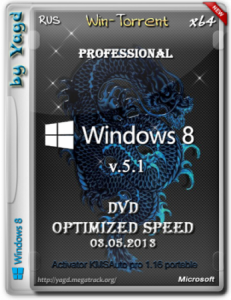 Windows 8 Professional DVD by Yagd Optimized Speed v.5.1 (x64) [03.05.2013] Русский