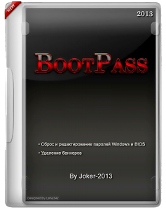 BootPass 3.7.3 Full (2013) Русский