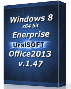 Windows 8 x64 Enerprise & Office2013 UralSOFT v.1.47 (2013) Русский