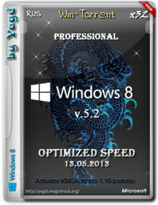 Windows 8 Professional DVD by Yagd Optimized Speed v.5.2 (x32) [13.05.2013] Русский