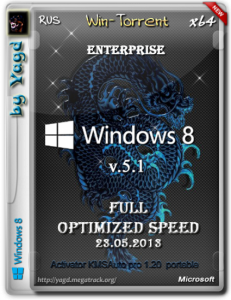Windows 8 Enterprise Full by Yagd Optimized Speed v.5.3 (x64) [23.05.2013] Русский