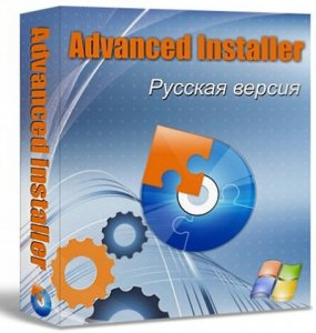 Advanced Installer 10.2 Build 51488 RePack by loginvovchyk (2013) Русский