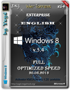 Windows 8 Enterprise Full by Yagd Optimized Speed v.5.4 (x64) [30.05.2013] Английский