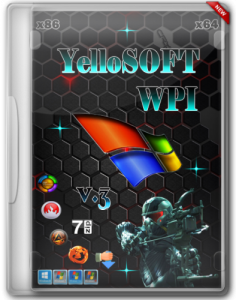 YelloSOFT WPI The version 3 (32bit+64bit) (2013) Русский