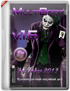 MultiBOOT by Joker 2013 v.1.5 (2013) Русский