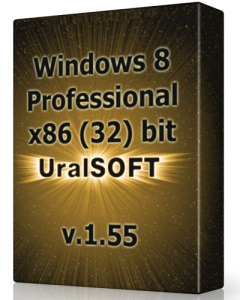 Windows 8 x86 Pro UralSOFT v.1.55 (2013) Русский